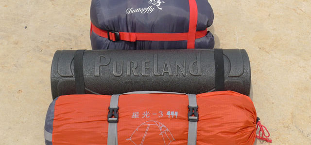 [Package] Camping & Hiking Equipments
