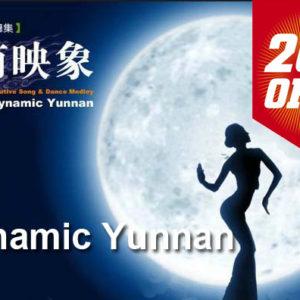 Dynamic Yunnan