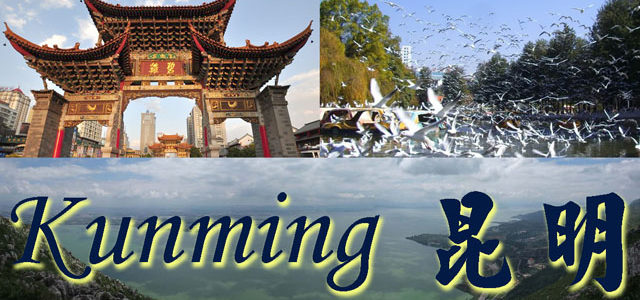 Highlights Of Kunming